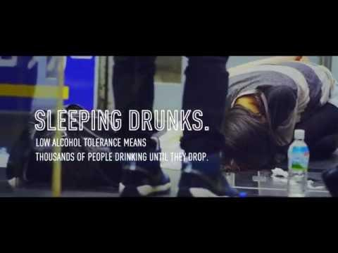 Japan Uses Drunks As Billboards To Send A Message