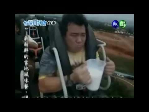 Jokes - Guy Tries To Drink Milk On Roller Coaster
