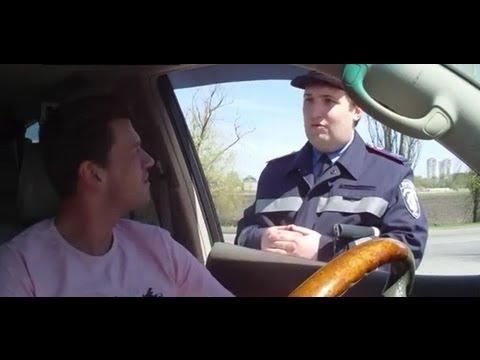 FAIL - You Can't Trick Ukrainian Police