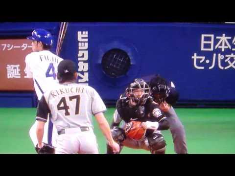 Baseball Goes Into Umpire's Pocket