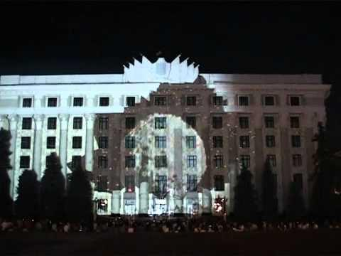 Amazing - 3D Hologram Light Show On A Building