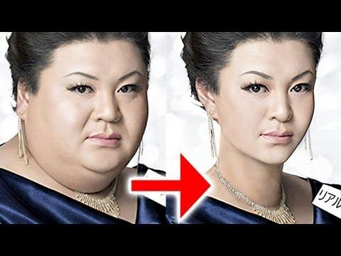 Power Of Photoshop To Lose Some Pounds